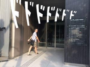 シモムーの社会保障審議会潜入日記